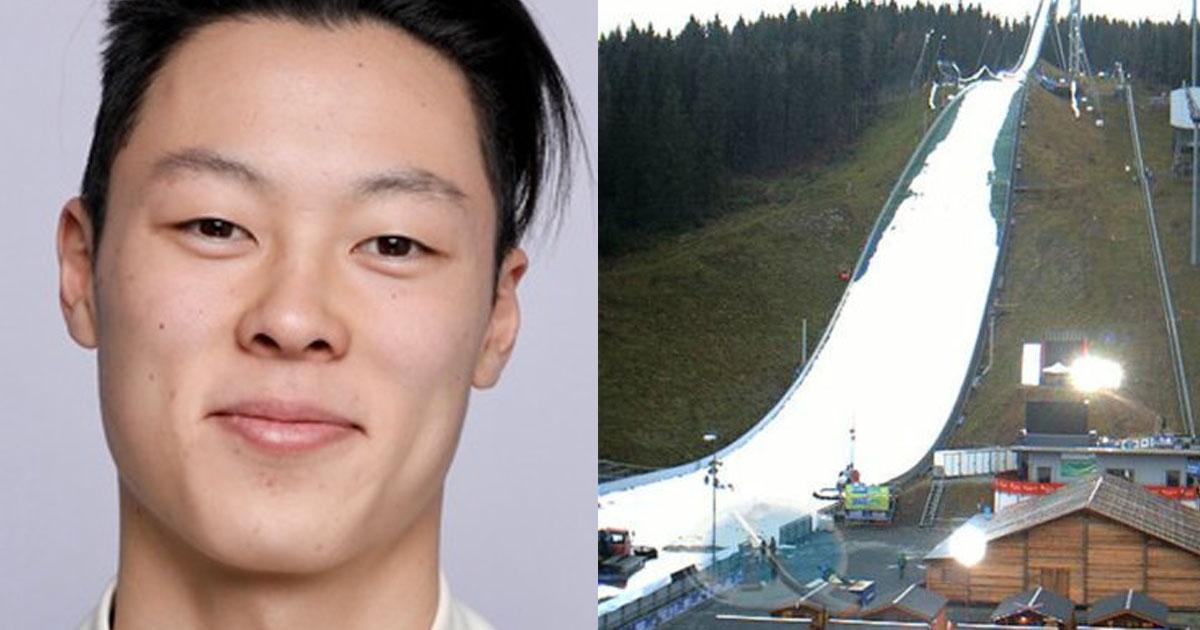 PŚ w Klingenthal - Ryoyu Kobayashi najlepszy na treningach